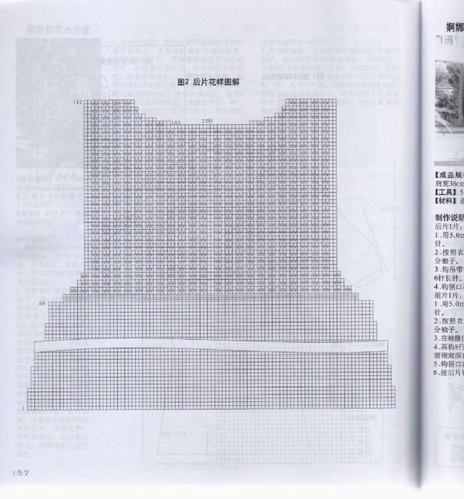 img154 (651x700, 434Kb)