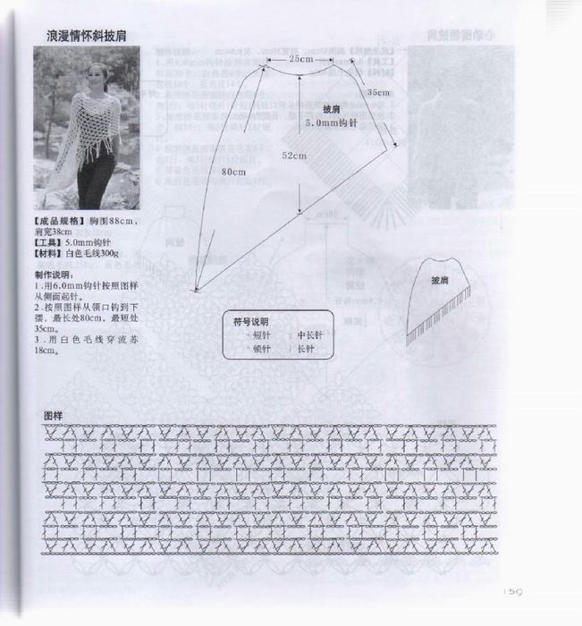 img161 (651x700, 370Kb)