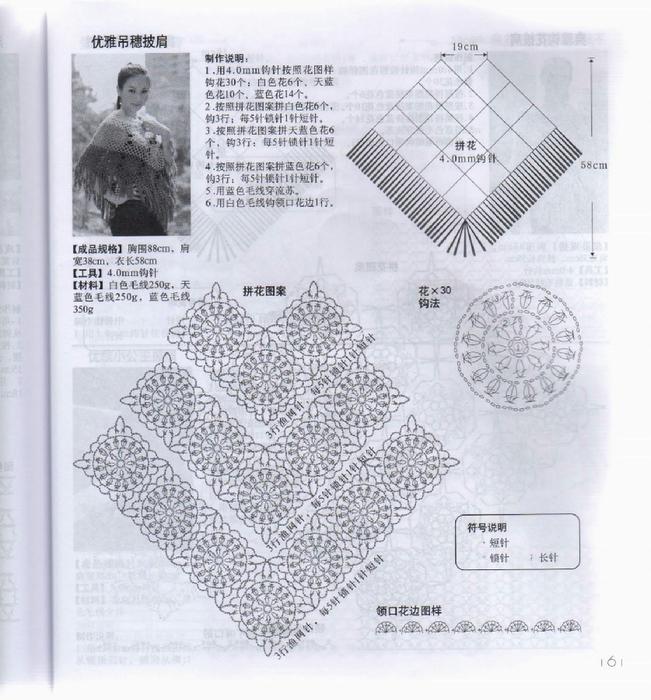 img163 (651x700, 432Kb)