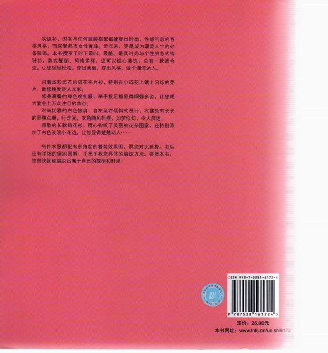 img171 (651x700, 494Kb)