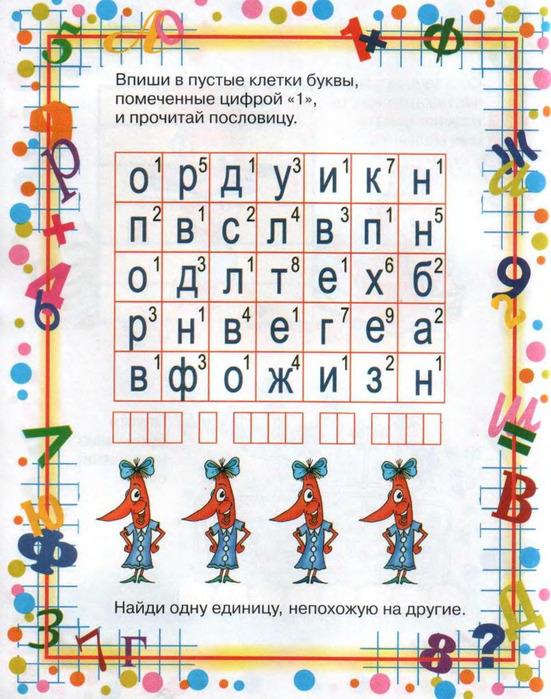 Торбеевские новости торбеевский район
