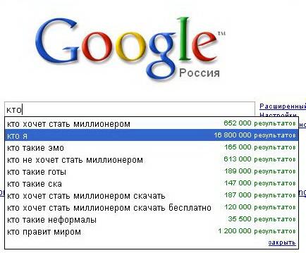 0. Кто я (434x359, 49Kb)