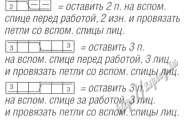 1г (185x120, 7Kb)