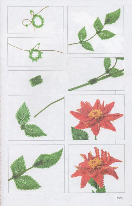 Цветы из бисера. Уникальный букет-54 (447x700, 38Kb)