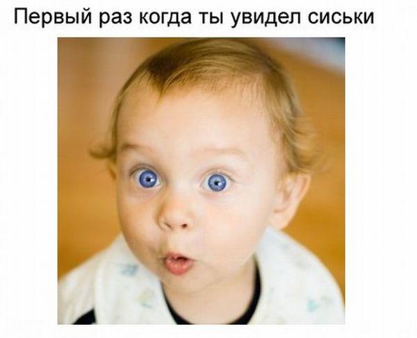 raz_01 (600x487, 26Kb)