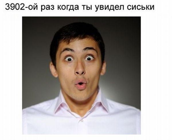 raz_03 (600x491, 23Kb)