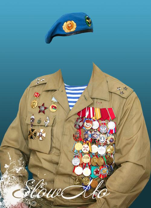 шаблон для фотошопа - Боевой полковник/4672272_Boevoi_Polkovnik_Cover (500x689, 103Kb)