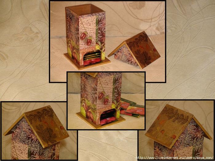 Как сделать коробочку для чайных пакетиков своими руками