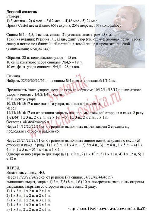 eett1 (494x700, 227Kb)