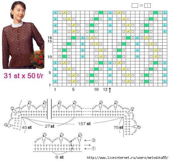 ff1 (552x522, 178Kb)