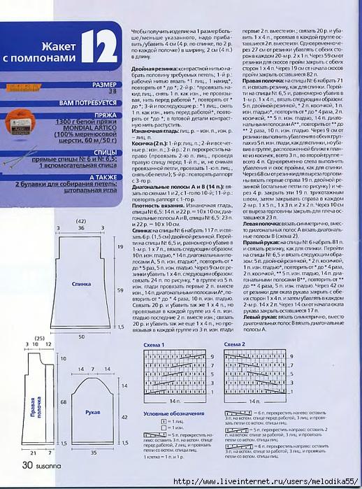 tt1 (518x700, 334Kb)