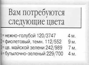 e8e75fbfaa893b6e89 (294x215, 14Kb)