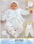 комбинезон для новорожденных на овчине российских производителей