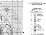 Превью Panna   ЗН-931 Знаки Зодиака Козерог 02 (700x533, 229Kb)