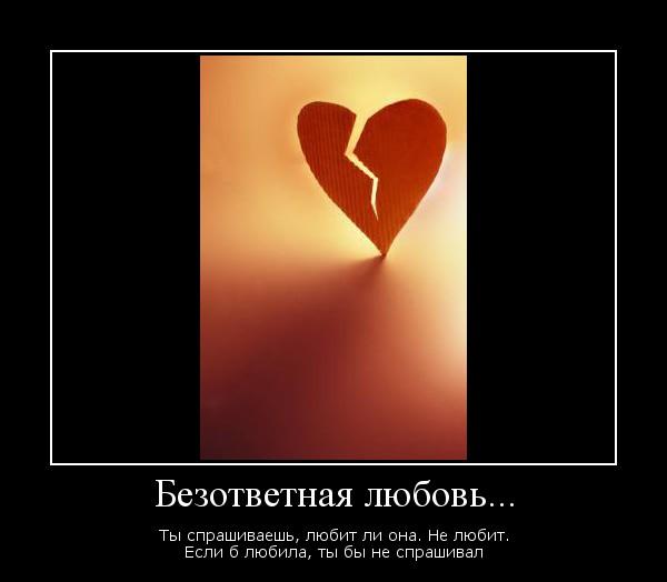 это еще не любовь: