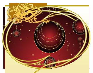 роам-КрасныНГ (318x250, 99Kb)
