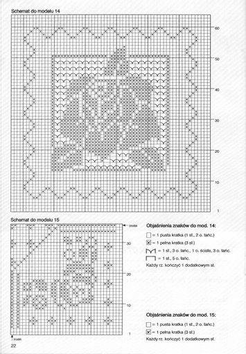 Almohadon011grafico (355x512, 59Kb)