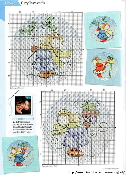 Вышивки открытка схема 33
