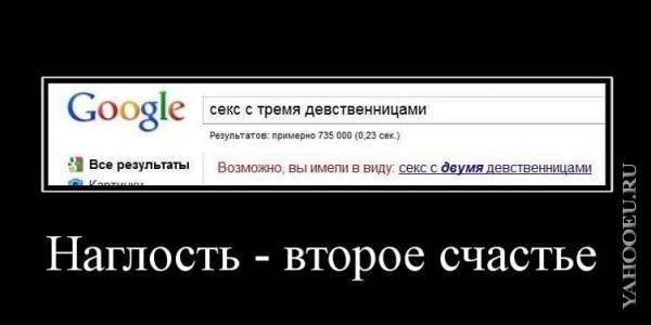 1319996277_podborka-24 (600x300, 19Kb)