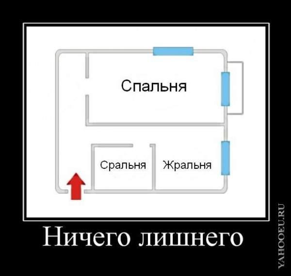 1319996314_podborka-26 (600x569, 24Kb)