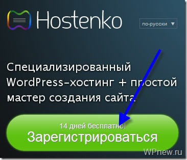 4524271_hostenko_thumb (366x314, 36Kb)