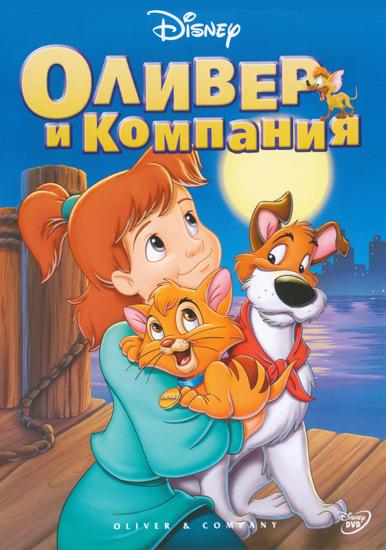 «Масяня Ютуб Все Серии» / 1996