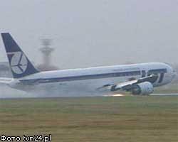 _Самолет сел на брюхо (250x200, 7Kb)
