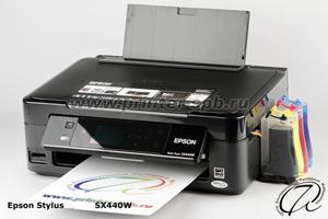 МФУ Epson Stylus SX440W