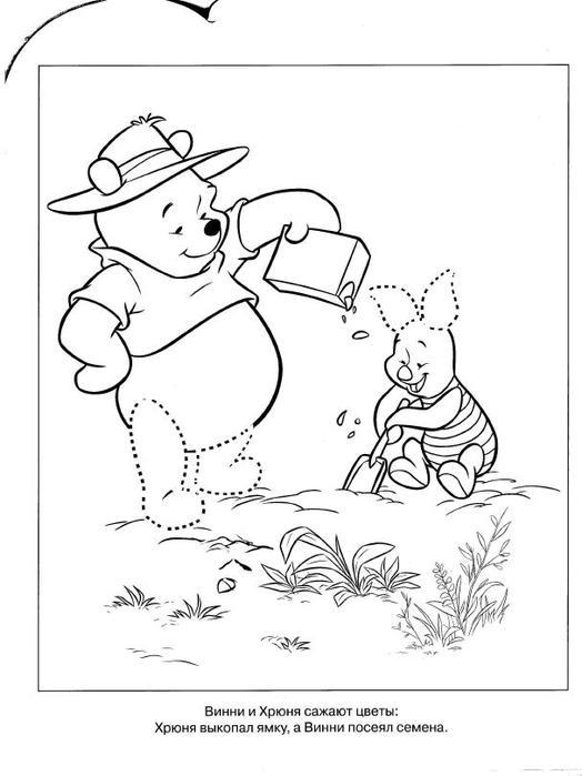 Эгмонт -  Умная раскраска. Винни и его друзья (2009)_3 (524x700, 43Kb)