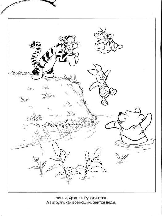 Эгмонт -  Умная раскраска. Винни и его друзья (2009)_15 (524x700, 45Kb)