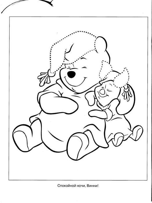 Эгмонт -  Умная раскраска. Винни и его друзья (2009)_17 (524x700, 36Kb)