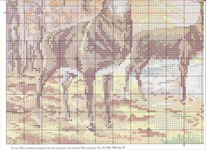 1-09 4 Олени в осеннем лесу (700x509, 377Kb)