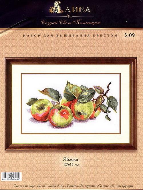 5-09 0 Яблоки (500x661, 129Kb)