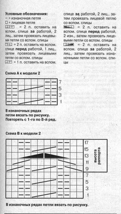 ифи2 (395x700, 92Kb)