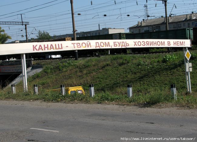 Канаш/1413032_Kanash5 (650x470, 178Kb)