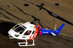 Вертолет (300x200, 39Kb)