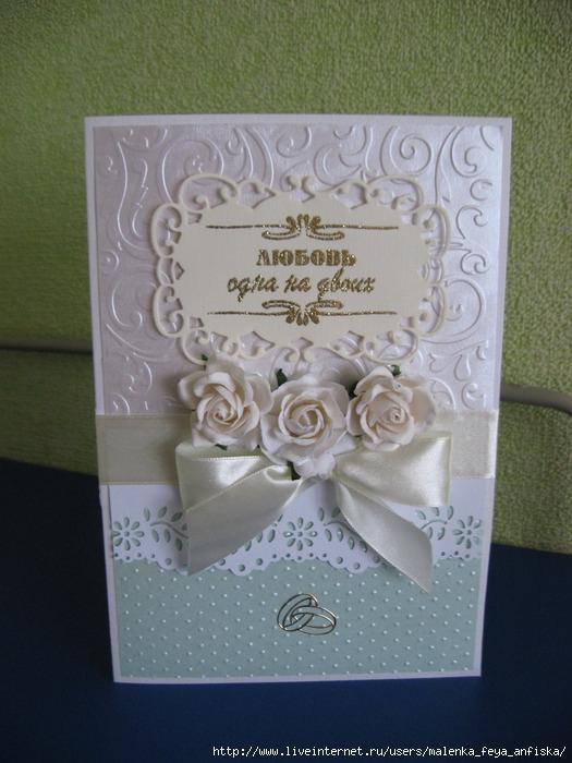 свадебное 011 (525x700, 216Kb)
