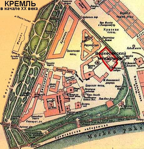 Кремль. Вознесенский монастырь