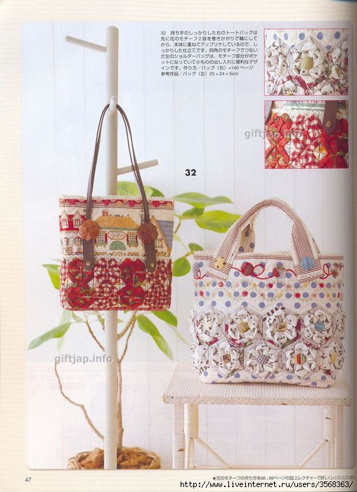 Панно и сумка выполнены с использованием элементов оригами из ткани.