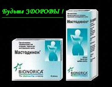 1207817_73755416_1207817_73749254_1207817_ru_masto_pack_123_1_ (375x292, 17Kb)