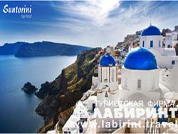 tur-v-greciu-2011 (250x188, 39Kb)