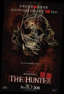 the-hunter-teaser-artwork-206x300 (206x300, 20Kb)