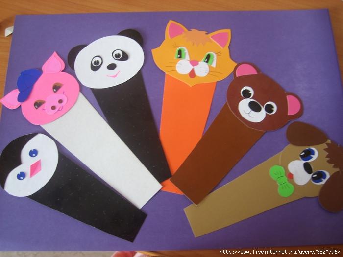 Сделать закладку для книги своими руками из цветного картона