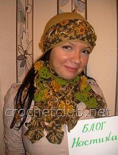 3409750_26_komplekt_osenniy_buket (240x315, 43Kb)