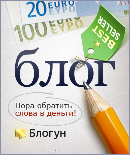 4524271_users26 (260x310, 28Kb)