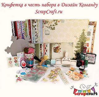 3201595_priz_na_blog (320x314, 54Kb)