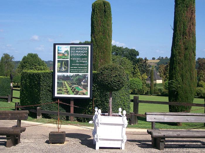 Сады поместья Эриньяк /Les Jardins du Manoir D'Eyrignac 57087
