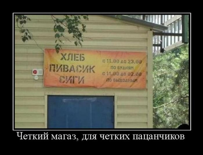 1311865401_1demotivatorynapyatnicu30foto001 (700x533, 54Kb)
