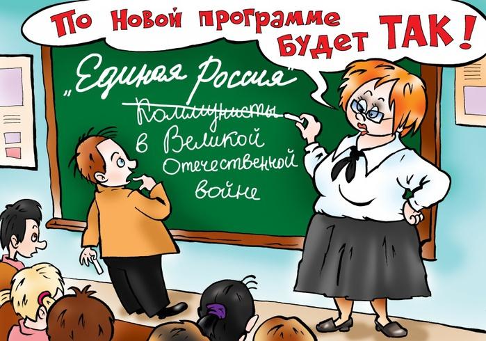 Россия может привлечь Беларусь и Казахстан к санкциям против ЕС - Цензор.НЕТ 7124