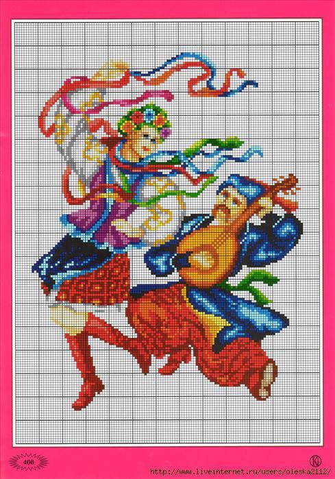Зажигательный танец (схема